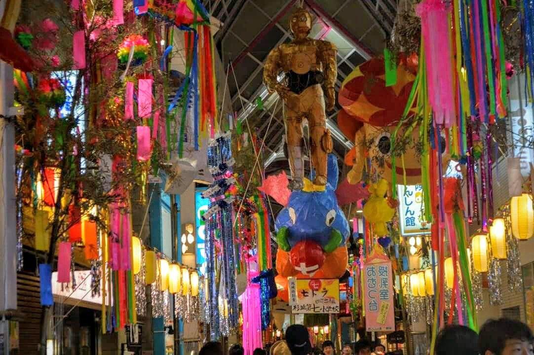 Asagaya Tanabata Matsuri_Shauna-Aine O'Brien