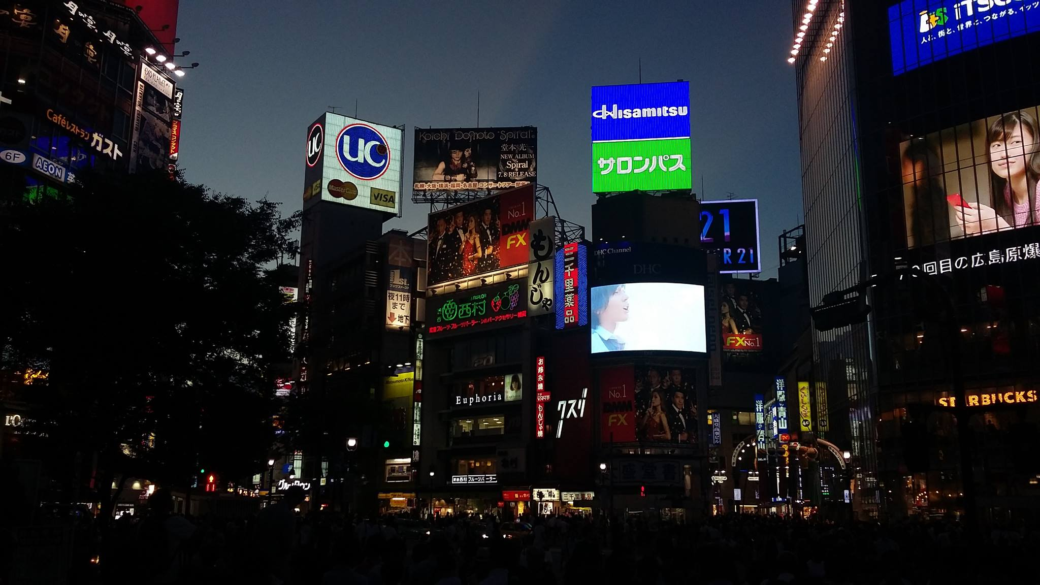 Shibuya_GitanoCanastero