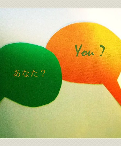 """Common Japanese mistakes - Using """"anata"""" to refer to you"""