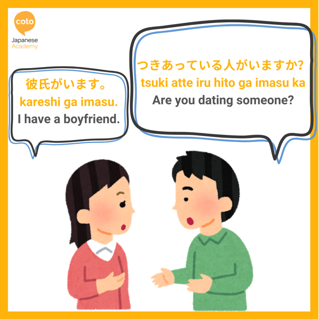 Asking to go on a Date with someone in Japanese, image, boy and girl talking, photo, picture, illustration