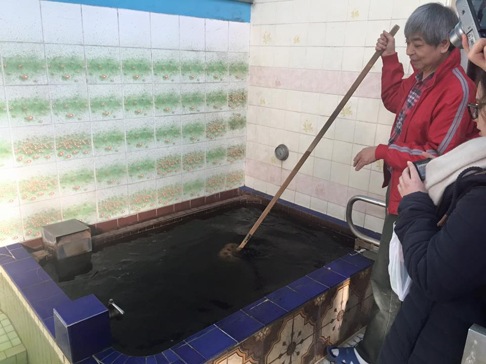 This is a 黒湯 (kuroyu) a natural source of water. It is black because it has minerals!