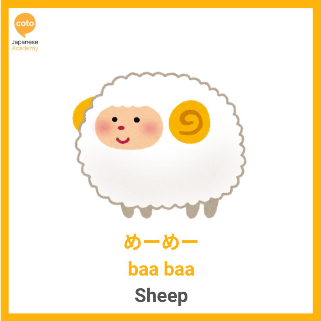 Common Animal Onomatopoeia used by the Japanese, sheep, baa, image, photo, picture, illustration