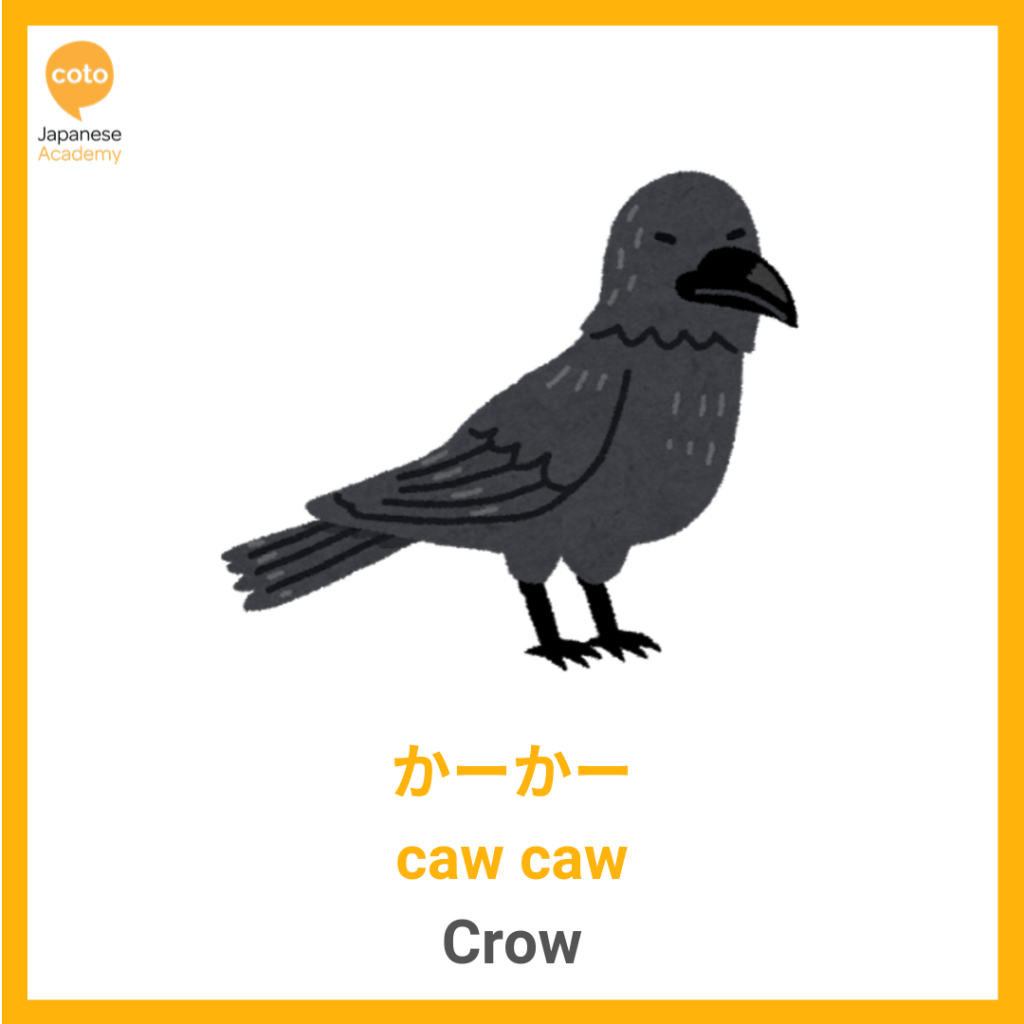 Common Animal Onomatopoeia used by the Japanese, crow, caw, image, photo, picture, illustration