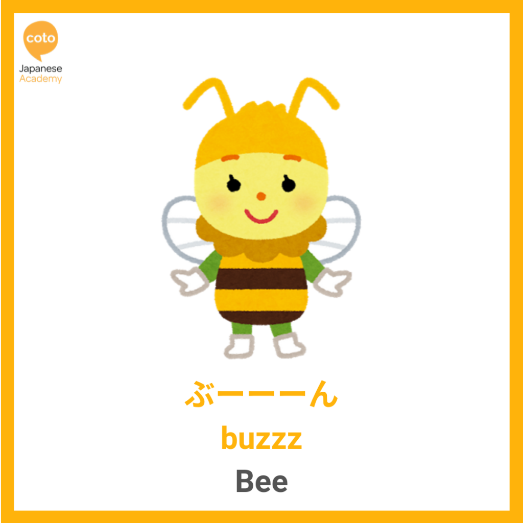 Common Animal Onomatopoeia used by the Japanese, bee, buzz, image, picture, photo, illustration