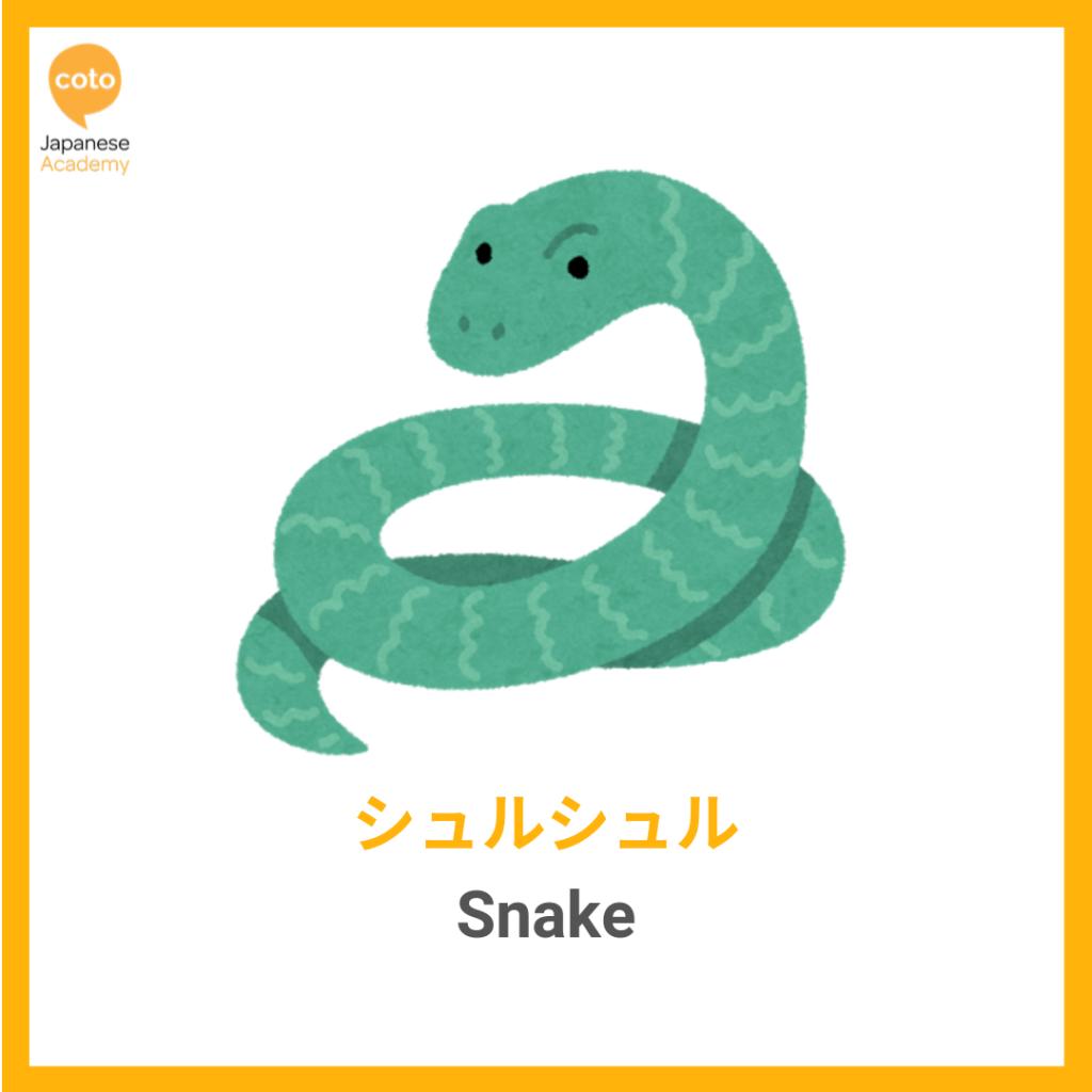 Common Animal Onomatopoeia used by the Japanese, snake, image, picture, photo, illustration