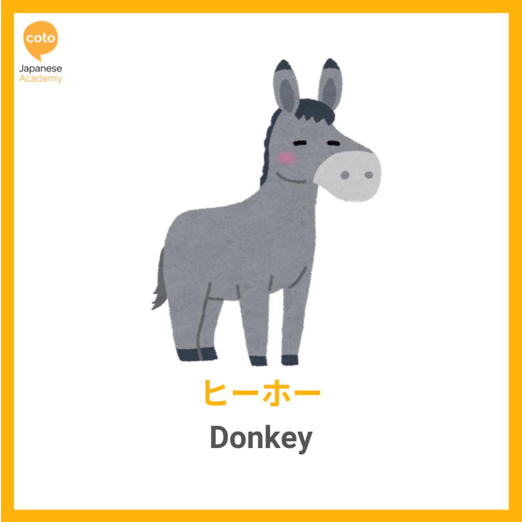 Common Animal Onomatopoeia used by the Japanese, donkey, image, photo, picture, illustration