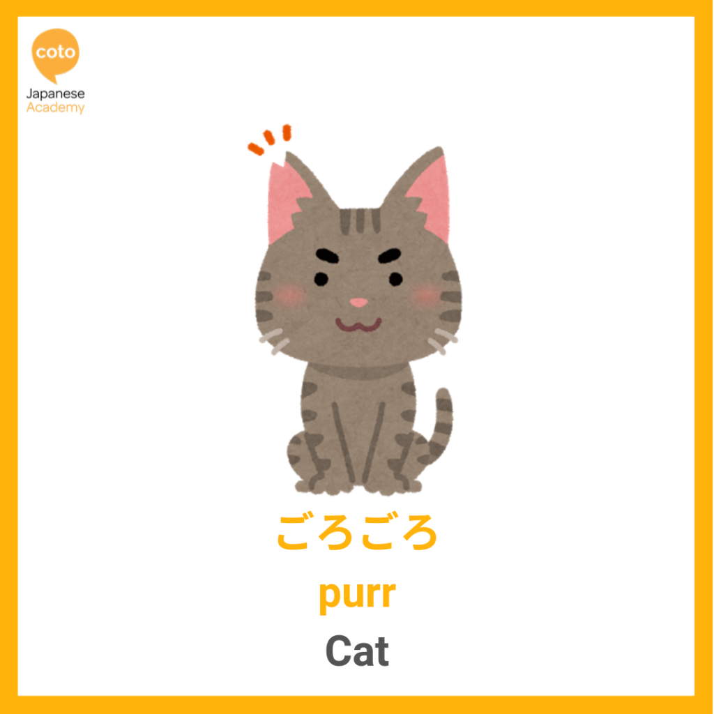 Common Animal Onomatopoeia used by the Japanese, cat, purr, image, photo, picture, illustration