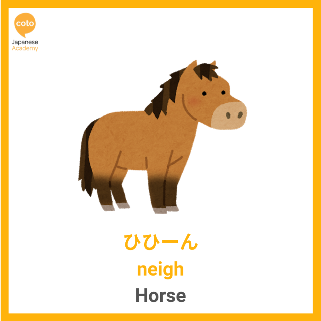 Common Animal Onomatopoeia used by the Japanese, horse, neigh, image, picture, photo, illustration