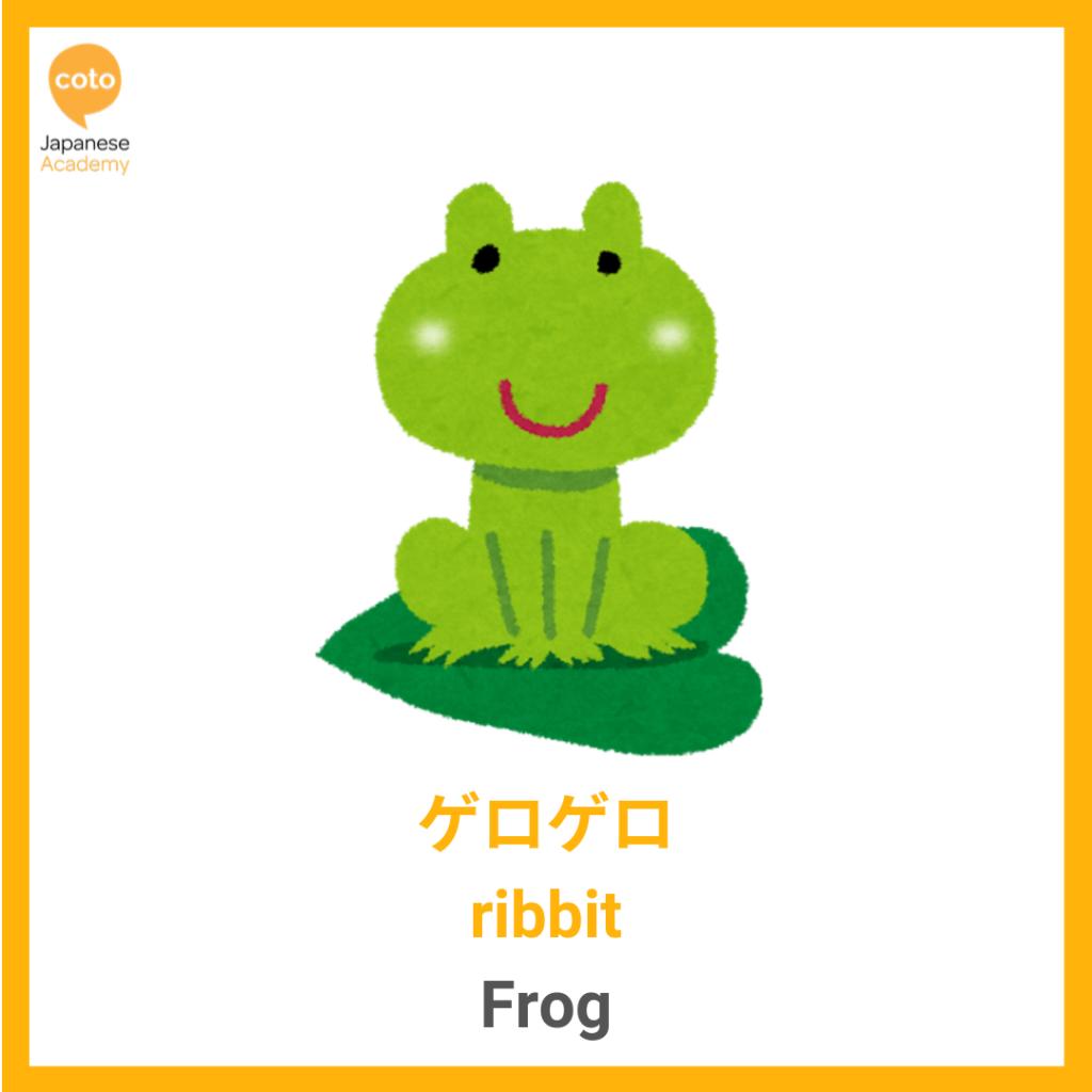 Common Animal Onomatopoeia used by the Japanese, frog, ribbit, image, picture, photo, illustration