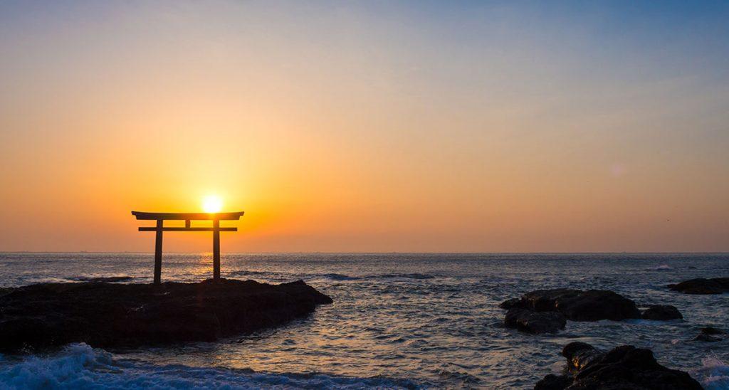 Japan Ocean Day