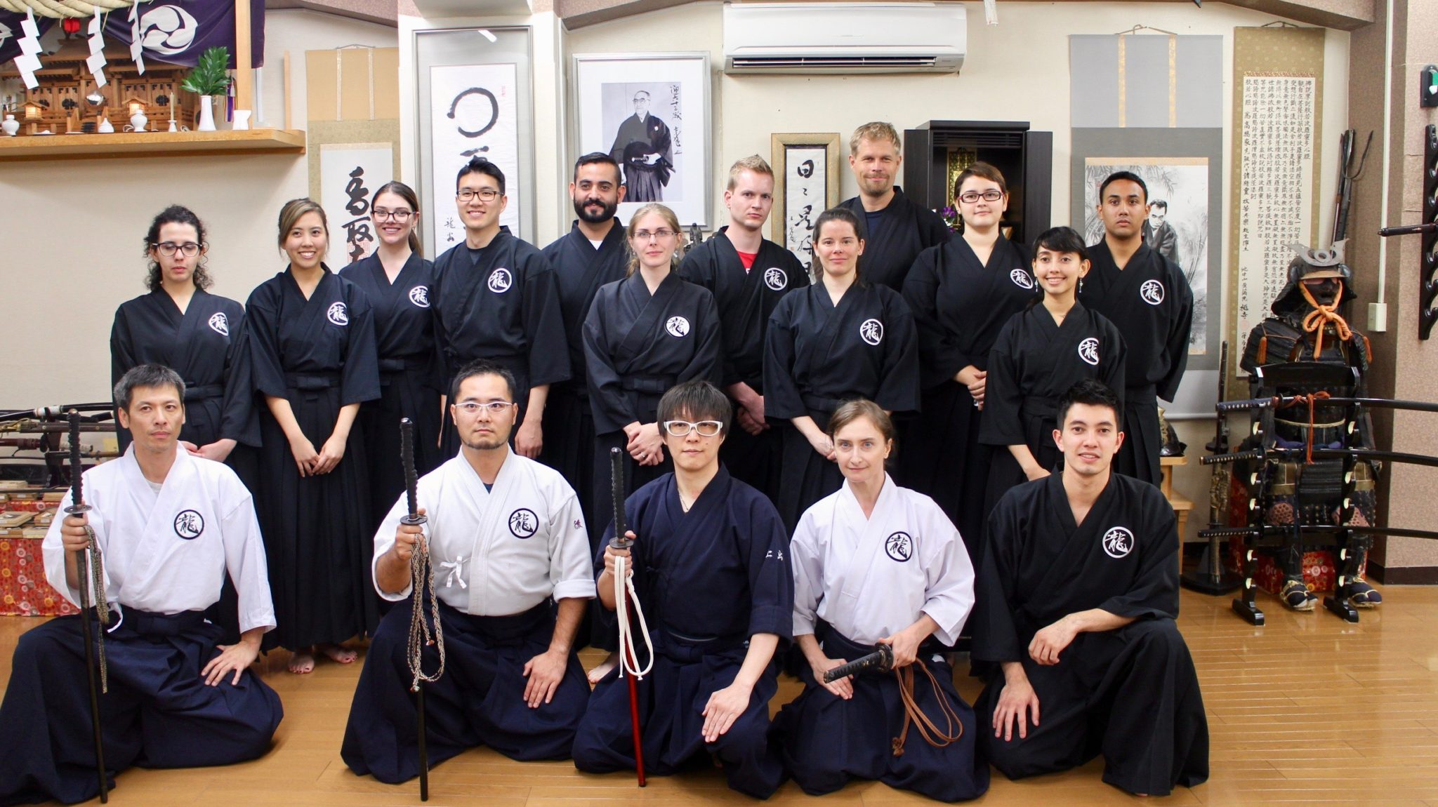 Coto Japanese Academy, Sword Experience, Picture, Photo, image