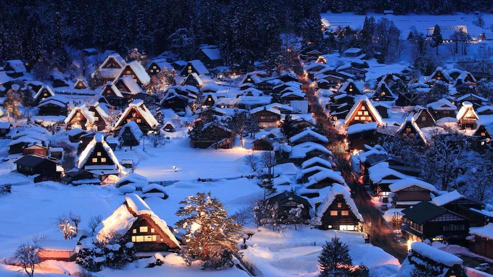 Gifu Prefecture Japan - Shirakawa village