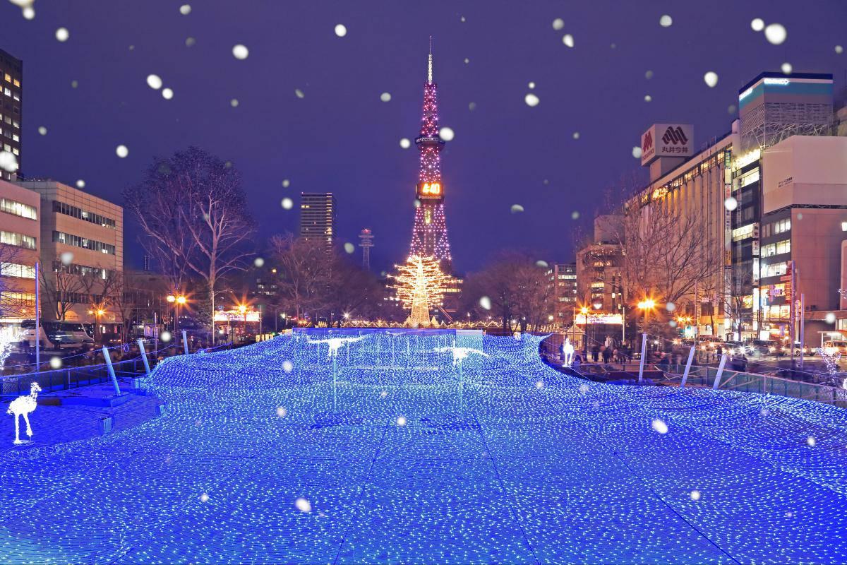 odori-park Sapporo City Hokkaido Prefecture Japan