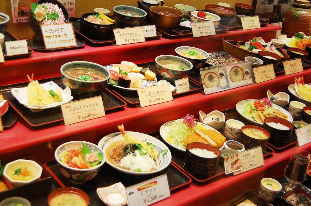 osakan food innovation - osaka prefecture japan