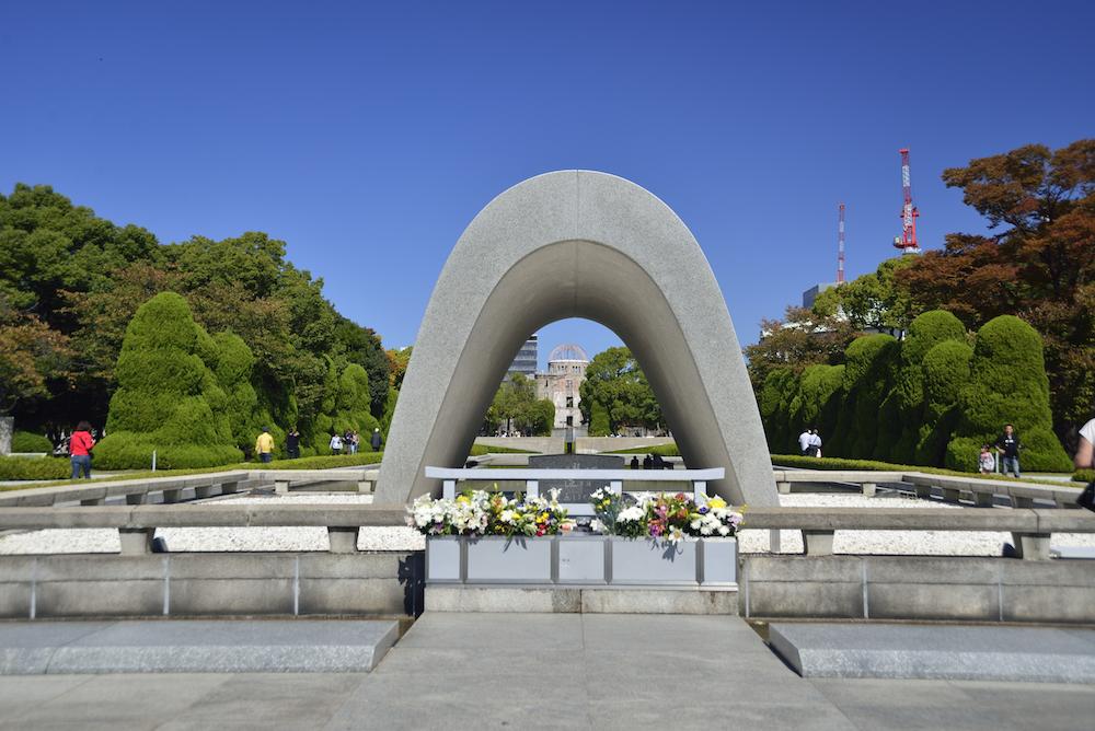 war-museum Hiroshima Prefecture Japan