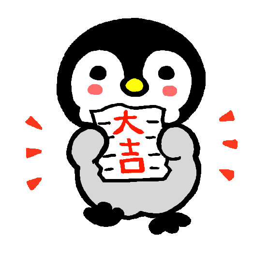 Lucky Penguin in Japanese, picture, photo, image, illustration