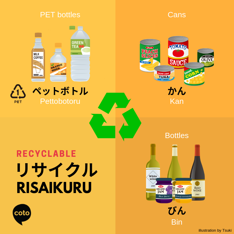 sorting garbage in japan - recyclable bottles cans bottles