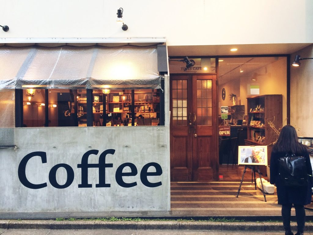 Cafes in Iidabashi and Kagurazaka that are good for Studying - Times Cafe (Coworking space and cafe)
