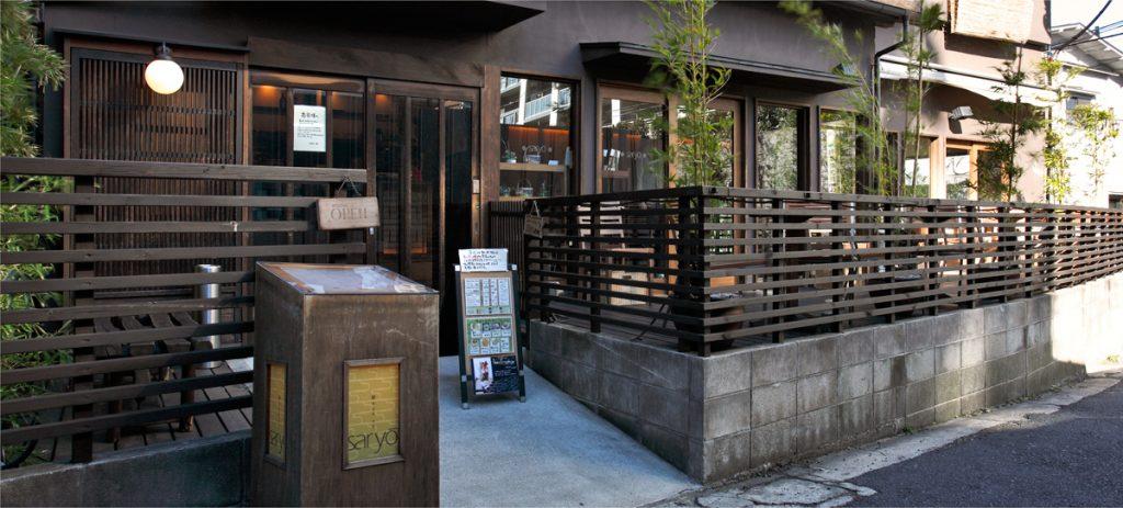 Cafes in Iidabashi and Kagurazaka that are good for Studying - kagurazaka saryo
