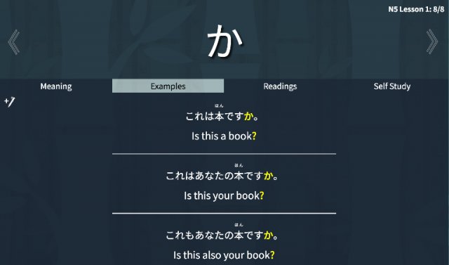 top 20 best apps for learning japanese - bunpro