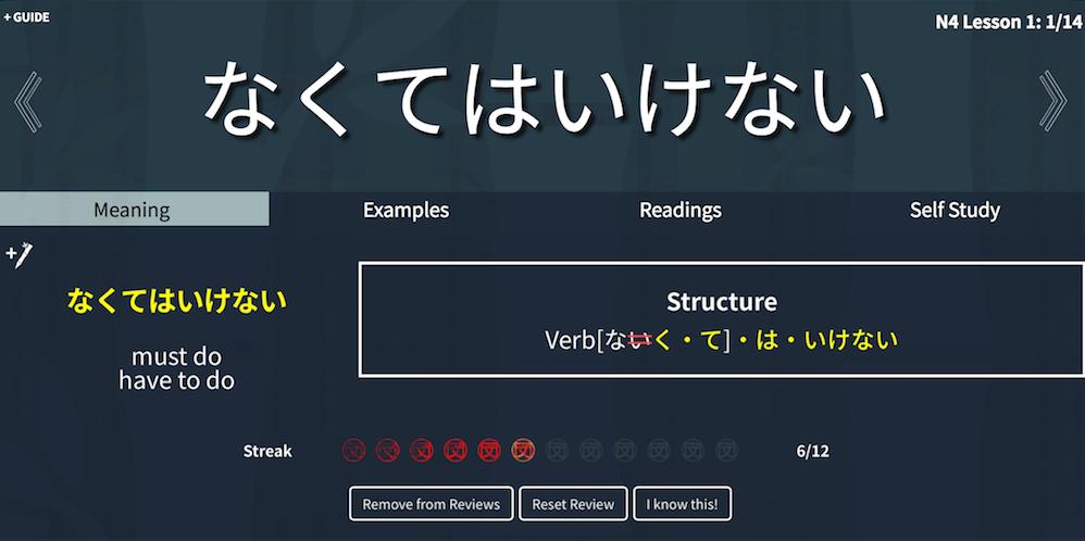 Bunpro's interface