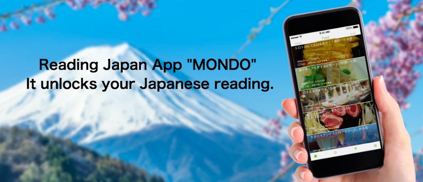 App: Mondo