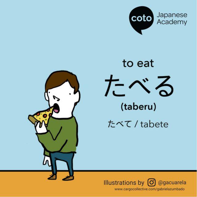 Basic Verb: To Eat
