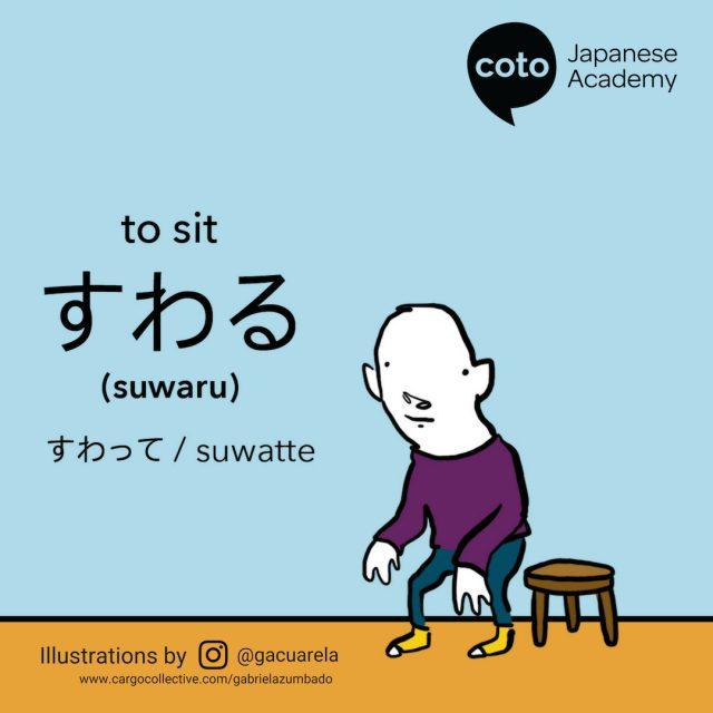 Basic Verb: To Sit