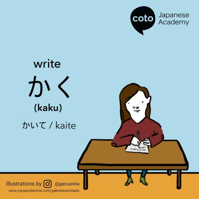Basic Verb: To Write