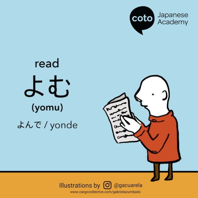 Basic Verb: To Read