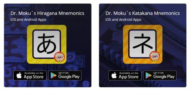 top 20 best apps for learning japanese - dr. moku hiragana katakana