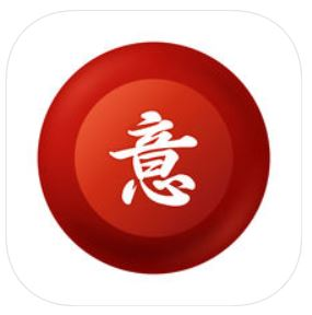 top 20 best apps for learning japanese - imiwa