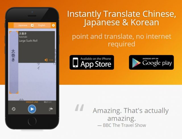 top 20 best apps for learning japanese - waygo