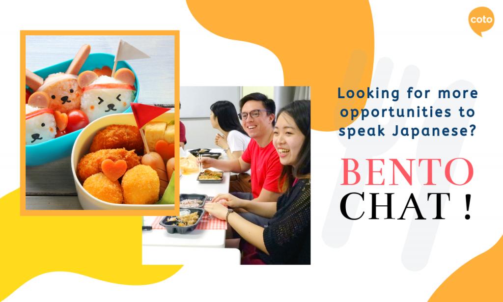 Coto bento chat english japanese lunch language exchange