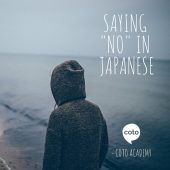 """How to Say """"No"""" in Japanese"""