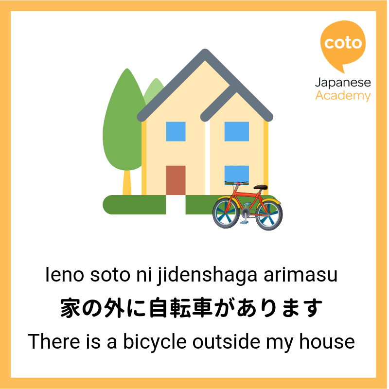 Outside in Japanese, image, photo, picture, illustration