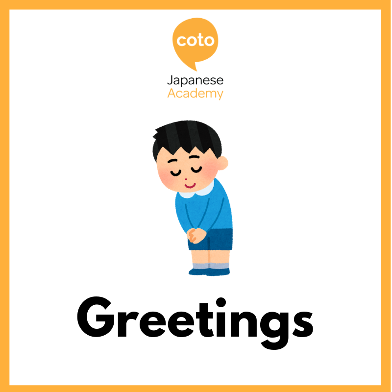 Top 100 Basic Japanese Words - Greetings in Japan infographic
