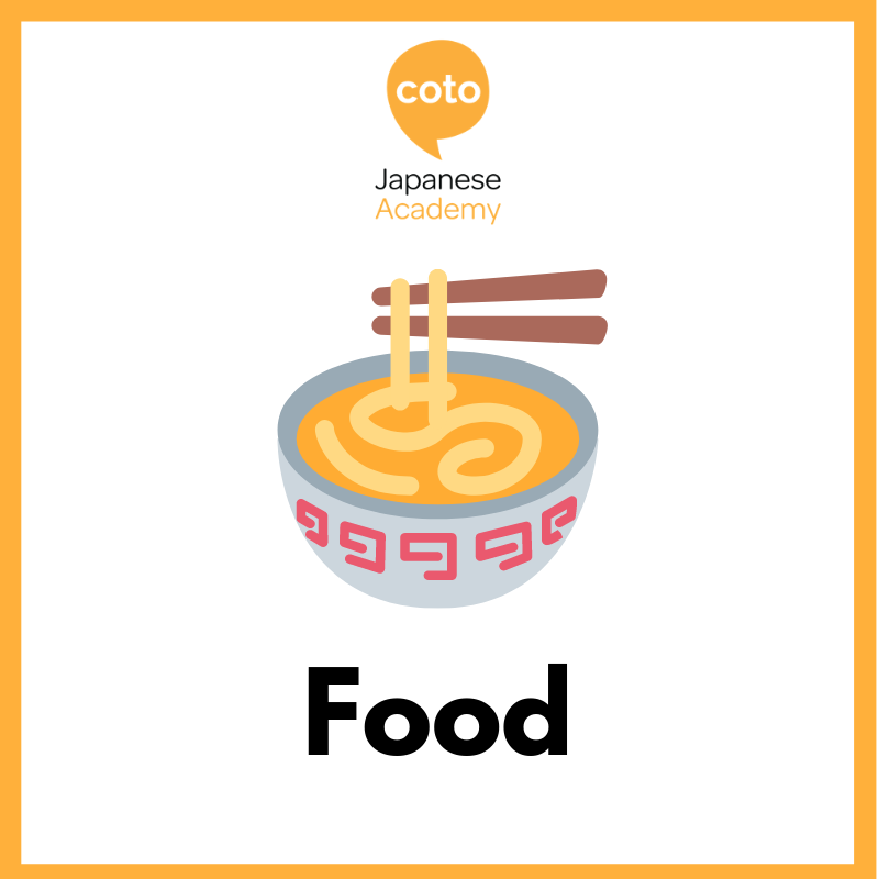 Top 100 Basic Japanese Words - Food