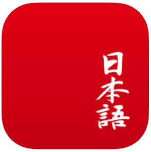 Japanese, image, photo, picture, illustration
