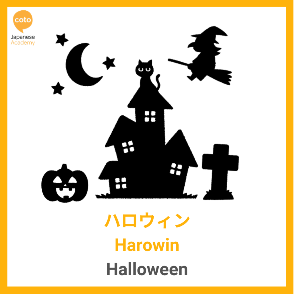 Halloween, witch, cat, house, pumpkin, graveyard, moon, picture, photo, illustration, image