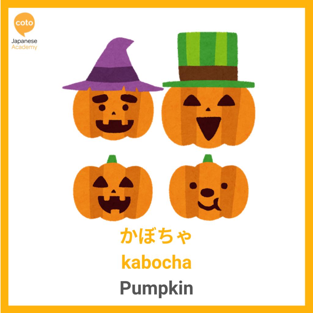 Halloween, Pumpkin, image, photo, picture, illustration