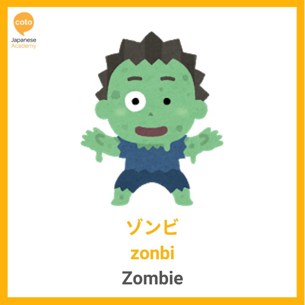 Halloween, zombie, image, photo, picture, illustration