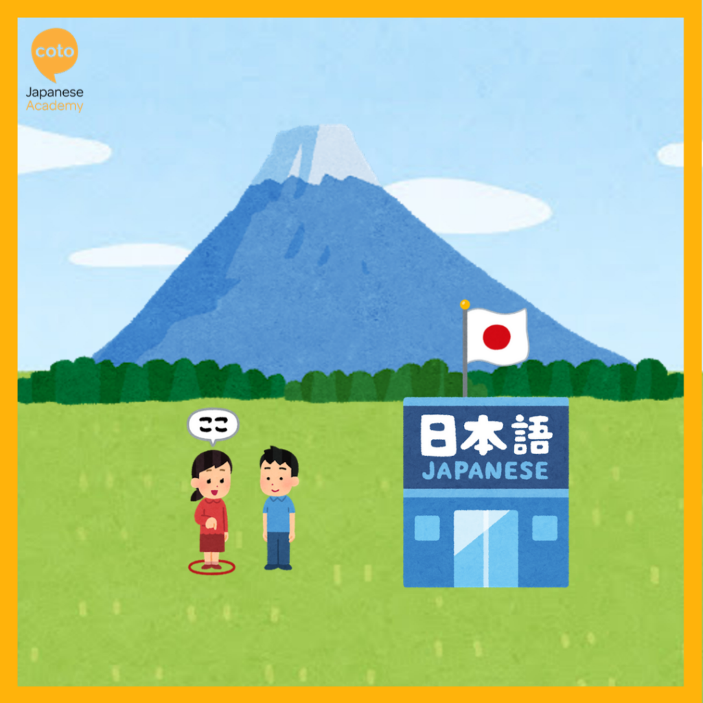Top 10 Minblowing Facts About The Japanese Language!, official language, japan, image, photo, picture, illustration