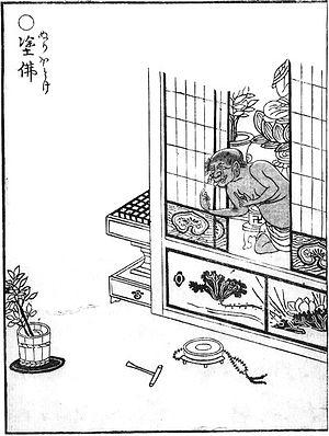 Japanese Youkai, nuribotoke, image, photo, picture, illustration