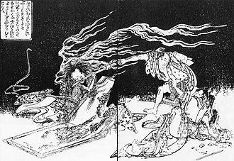 Japanese Youkai, onryou, image, photo, picture, illustration