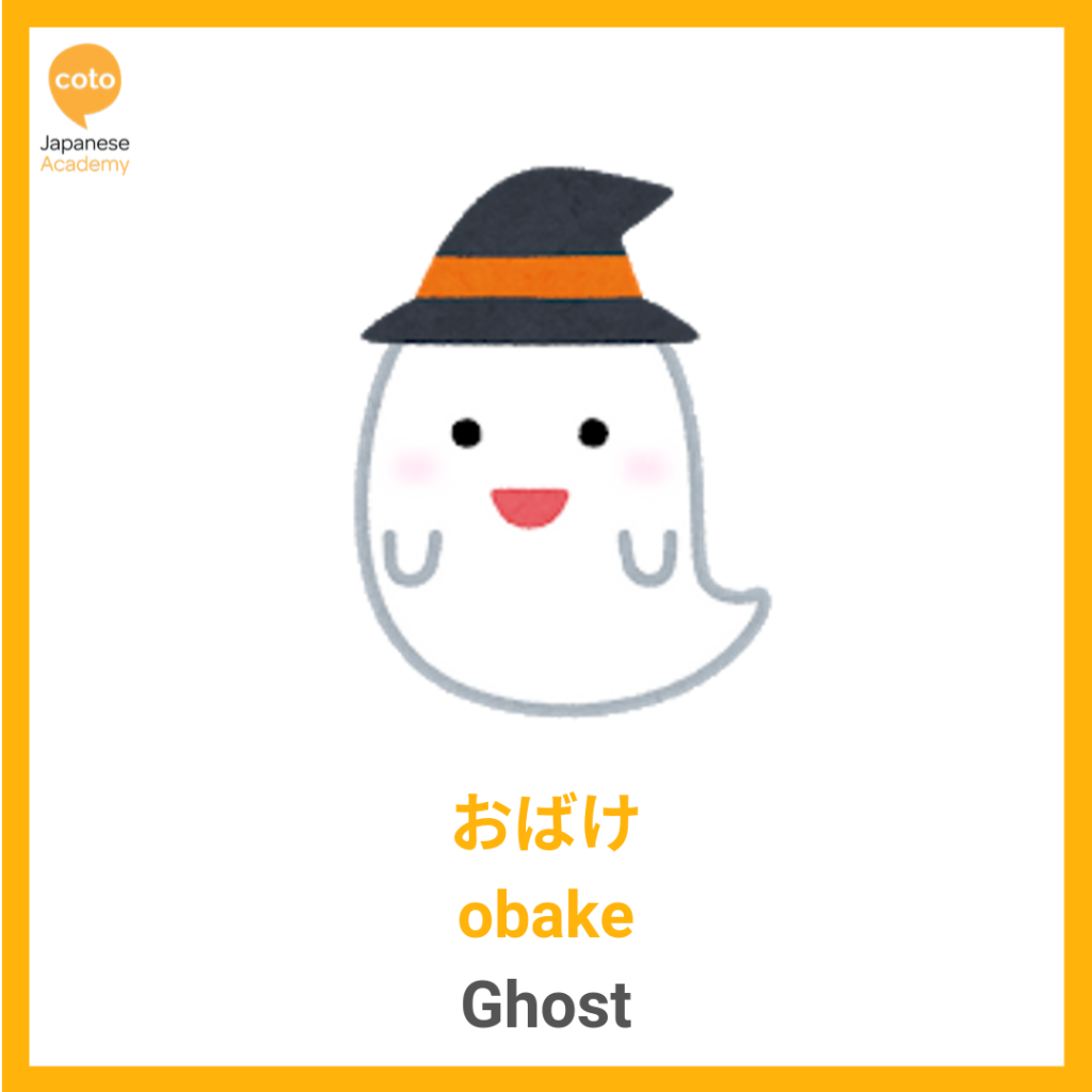 Halloween, ghost, image, photo, picture, illustration