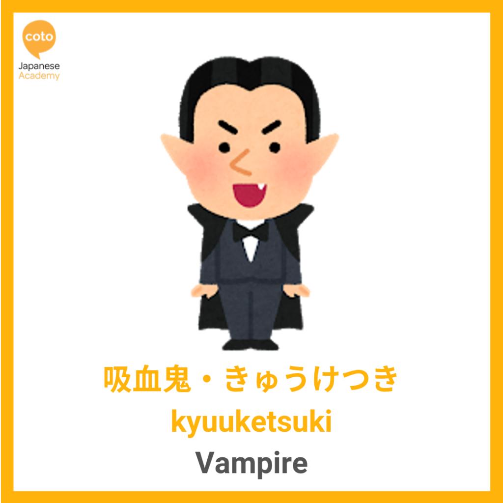 Halloween, vampire, image, photo, picture, illustration