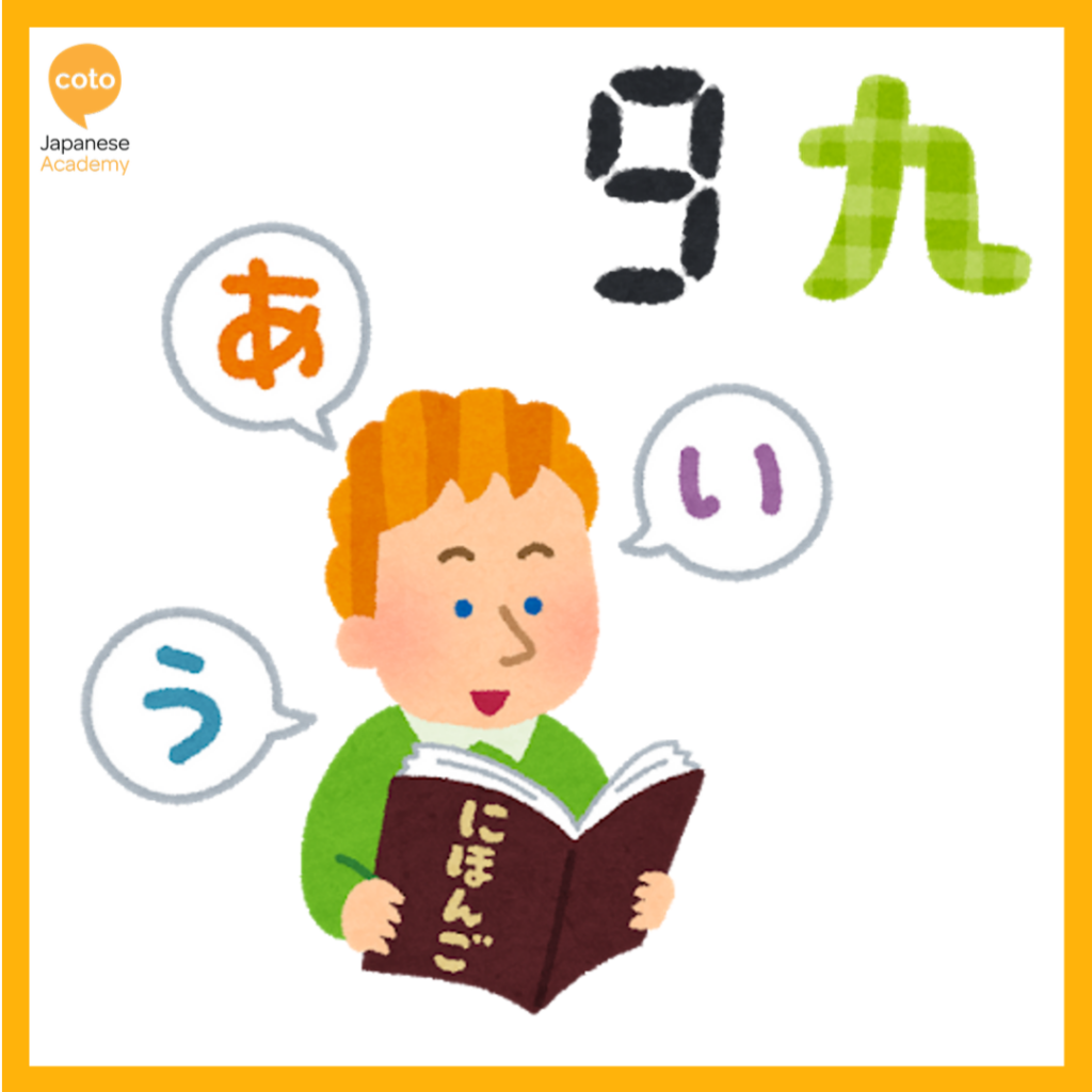 Top 10 Minblowing Facts About The Japanese Language!, 9th most spoken language, image, photo, picture, illustration