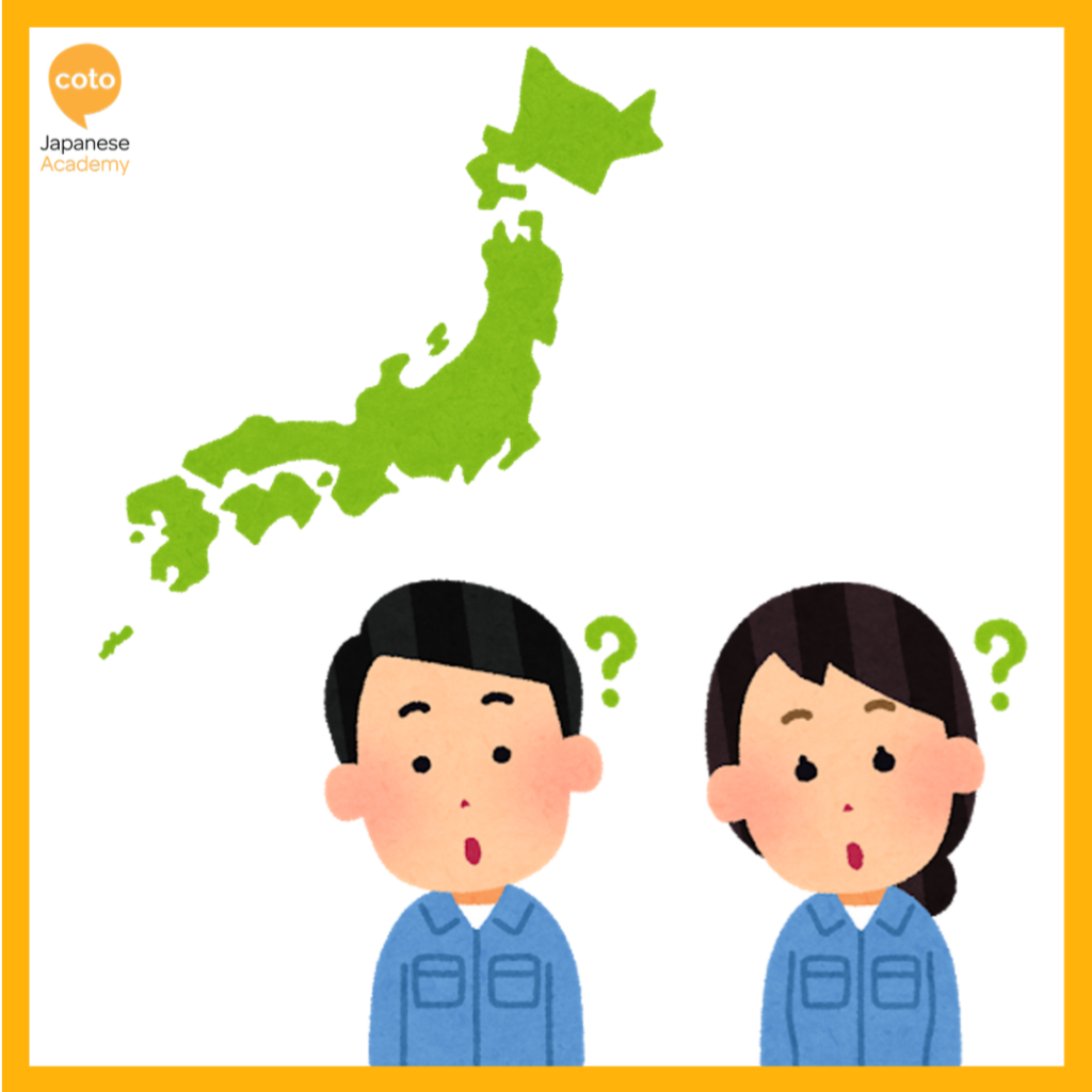 Top 10 Minblowing Facts About The Japanese Language!, little is unknown about Japan's prehistory