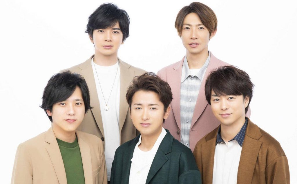 Top 10 J-Pop Group & Songs to Learn Japanese, Arashi, image, photo, picture, illustration
